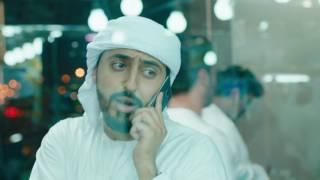 Eid Mubarak - فرحتنا_بربشتنا#