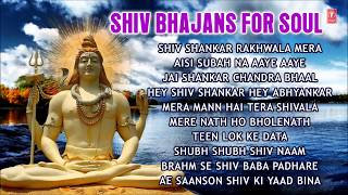 Morning Shiv Bhajans for Soul I Full Audio Songs Juke Box