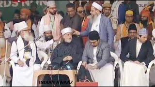 Dr.Muhammad Tahir Ul Qadri( Sufi Ke 10 Safar)By Visaal