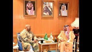 الأمير خالد بن عيّاف يستقبل معالي مدير وكالة التعاون الأمني الدفاعي الأمريكي الفريق . تشارلز هوبر