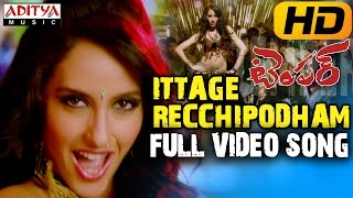 Ittage Recchipodham Full HD Video Song - Temper Video Songs - Jr.Ntr, Kajal Agarwal