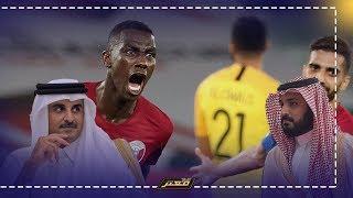 بعد فوز قطر علي السعودية..معتز مطر  يكشف لماذا هاجمت المملكة عمان وكيف تحولت المباراة لموقعة حربية !