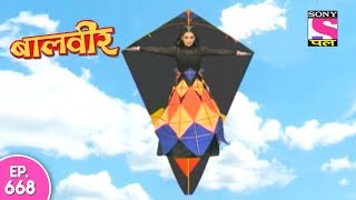 Baal Veer - बाल वीर - Episode 668 - 24th July, 2017