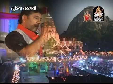 Xxx Mp4 Kirtidan Gadhvi No TAHUKAR 2 Nonstop Part 1 Gujarati Live Garba Songs Ful Video Song 3gp Sex