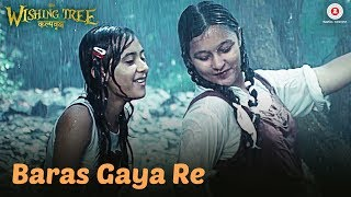 Baras Gaya Re | The Wishing Tree | Shabana Azmi | Sukhwinder Singh | Sandesh Shandilya