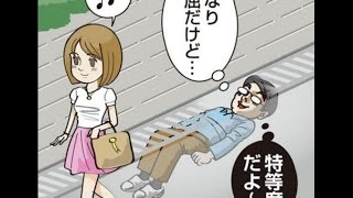 ข่าวเด็ดแมเนเจอร์ 11/11/58 ช่วงทั้งเด็ดทั้งโดน รวบหนุ่มญี่ปุ่น มุดท่อ แอบถ่ายใต้กระโปรงหญิง 2/2