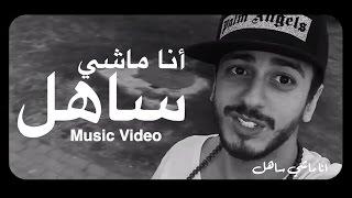 أكثر 10 أغاني عربية مشاهدة على يوتيوب لسنة 2016