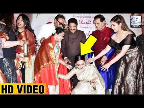 Rekha Falls Down At Asha Bhosle's Feet | LehrenTV