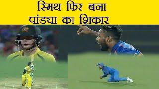 India vs Australia 2nd ODI: Hardik Pandya removes Steve Smith,India on TOP  वनइंडिया हिंदी