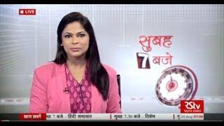Hindi News Bulletin | हिंदी समाचार बुलेटिन – Aug 24, 2017 (7 am)