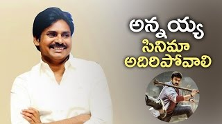 Pawan Kalyan About Khaidi No 150 Movie | Unseen Video | TFPC