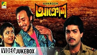 Aakrosh | আক্রোশ | Bengali Movie Songs Video Jukebox | Victor, Prosenjit, Debashree