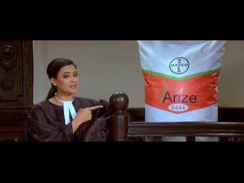 ARIZE HYBRID SEEDS - 30 sec mp4 - featuring Shweta Tiwari