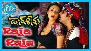 Raja Raja Song - Don Seenu Movie Songs - Ravi Teja - Shriya Saran - Anjana Sukhani