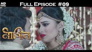 Naagin (Bengali) - 26th October 2016 - নাগিন - Full Episode