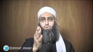 رسالة إلى آل سعود