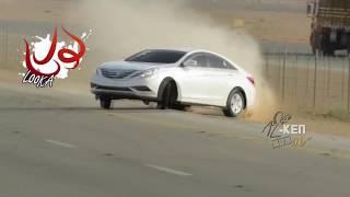 2018 ♦ Mi✘ Saudi Drifting ♦  ريمكس هجوله