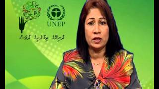 2013 Environment Day Message by Minister Dr. Mariyam Shakeela - 05 June 2013