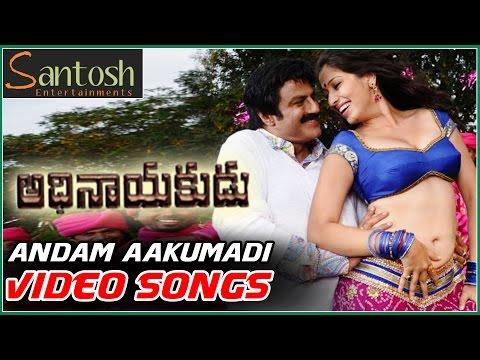 Xxx Mp4 Andam Aakumadi Video Song Adhinayakudu Movie Video Songs Balakrishna Lakshmi Rai 3gp Sex