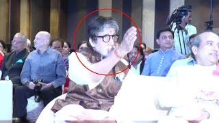 Caught on camera! Amitabh Bachchan getting angry with the media!