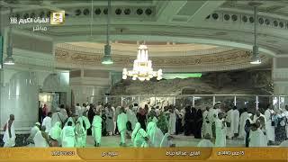 تلاوة عطرة لبعض ما تيسر من سور ص - الزمر || الشيخ عبدالله خياط