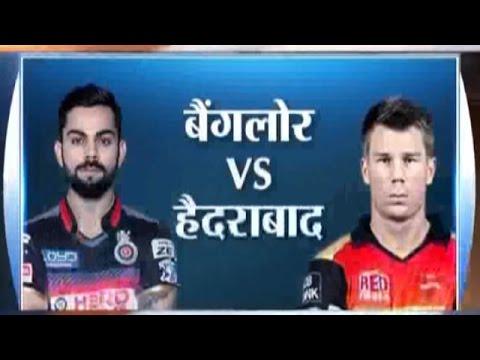 SRH vs RCB, IPL 2016 Final: Virat Kolhli vs David Warner, a Clash of Skippers | Cricket Ki Baat