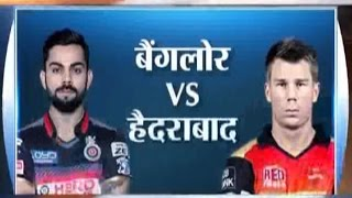 SRH vs RCB, IPL 2016 Final: Virat Kolhli vs David Warner, a Clash of Skippers | Cricket Ki Baat