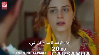مسلسل العاشق يفعل المستحيل الحلقة 4 مترجم - الإعلان الأولي