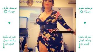 مش صافيناز .رقص شرقي مصري 2018 بالشفاف شعبي فاجر لايفوتك .Hot Belly Dance