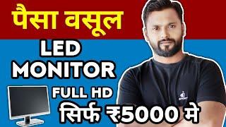 Best Budget LED Monitor   AOC I2080SW 19.5 Inch LED Unboxing
