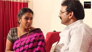 Teenage unsatisfied mallu girl romance with old man