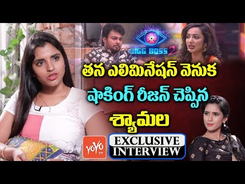 Xxx Mp4 Anchor Shyamala Reveals Shocking Reason About Her Elimination In Bigg Boss 2 Telugu YOYOTV Channel 3gp Sex