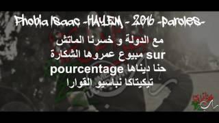 PHOBIA ISAAC - HAYEM (Paroles/lyrics) 2016
