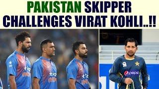 Virat Kohli & team are afraid of Pakistan, claims skipper Sarfaraz Ahmed | Oneindia News