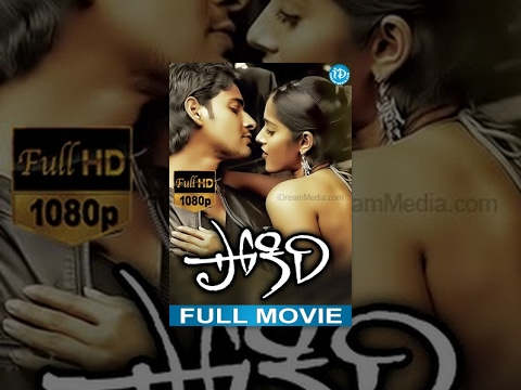 Xxx Mp4 Pokiri Full Movie Mahesh Babu Ileana Brahmanandam Puri Jagannadh Mani Sharma 3gp Sex