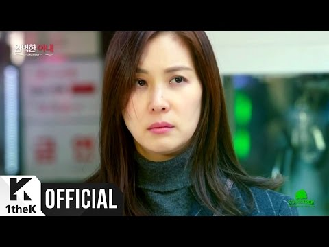 [MV] MIIII(미) _ I Miss You (Ms. Perfect (완벽한 아내) OST Part.4)