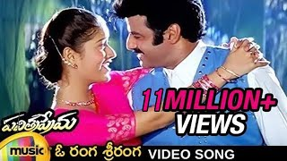 Pavitra Prema Telugu Movie Songs | O Ranga Sriranga Video Song | Balakrishna | Laila | Koti