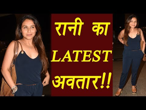 Xxx Mp4 Rani Mukherjee Spotted FIT And SEXY At The Airport Watch Here FilmiBeat 3gp Sex