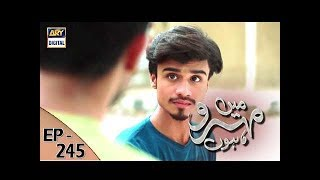 Mein Mehru Hoon Ep 245 uploaded on 2 month(s) ago 2256 views
