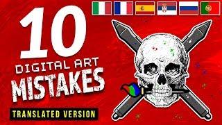 10 Digital Art MISTAKES! - Digital Painting Tips