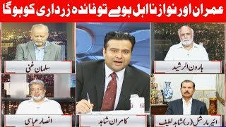 On The Front with Kamran Shahid - 13 July 2017 - Dunya News