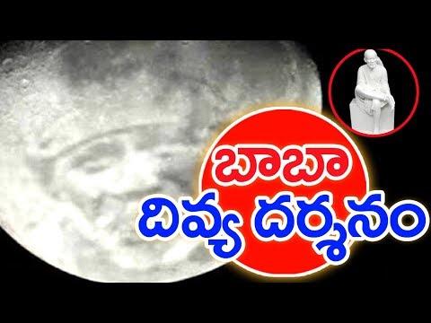 Xxx Mp4 Sai Baba In Moon Whatsapp Messages On Sai Baba Goes Viral In Social Media Mahaa News 3gp Sex