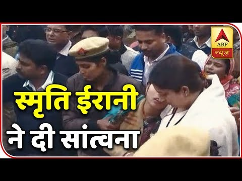 Xxx Mp4 Smriti Irani Attends The Last Rite Of Martyr Shyama Babu In Kanpur ABP News 3gp Sex