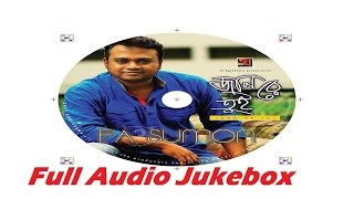 Jaan Re Tui (2015) - F A Sumon - Audio JukeBox - Full Album [YRFBD Exclusive]