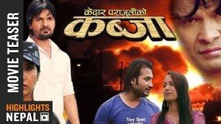 KABZA || Nepali Movie Official Teaser | Biraj Bhatt | Raju Giri | Shuvechchha Thapa