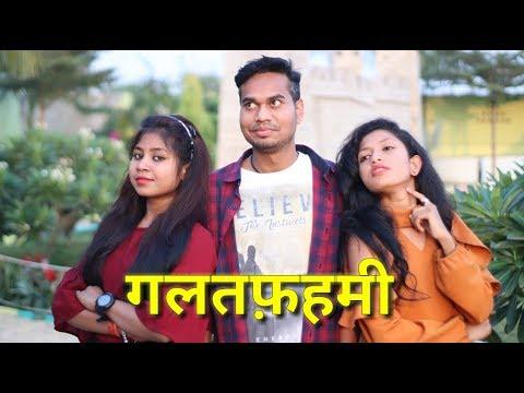 Xxx Mp4 Misunderstanding CG Short Love Story By Anand Manikpuri 3gp Sex
