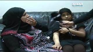 الطفلة زينب ..  ضحية اب معنف - نوال بري