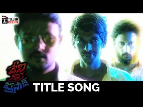 Xxx Mp4 Devi Sri Prasad Telugu Movie TITLE SONG Dhanraj Manoj Nandam Pooja Telugu Cinema 3gp Sex
