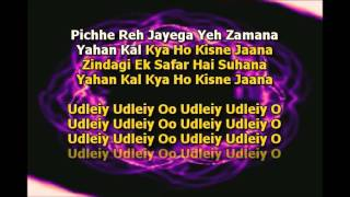 Bollywood Karaoke Medley