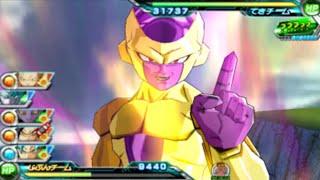 Dragon Ball Heroes: Ultimate Mission 2 Golden Frieza  ドラゴンボール ヒーローズ アルティメットミッション2